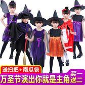 萬圣節兒童服裝女童小紅帽蝙蝠吸血鬼女巫海盜南瓜服cos服飾披風【交換禮物】