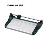 裁紙機 KW 圓盤式裁紙機 相片文件A4裁紙機 13016 【文具e指通】 量販團購