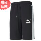 【現貨】PUMA 男裝 短褲 休閒 流行 10吋 棉質 口袋 歐規 黑【運動世界】58155901