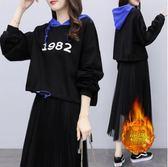 百搭套裝中大尺碼XL-5XL/8762秋冬新款韓版大碼胖mm加肥加大時尚顯瘦加厚套裝裙4F093依品國際