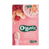 英國 Organix  有機燕麥多穀片~香蕉覆盆莓200G(十個月)