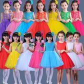 六一兒童女童公主蓬蓬紗裙跳舞蹈中小學生幼兒大合唱演出表演服裝 薔薇時尚