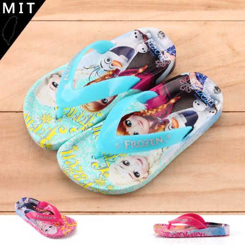 女童 冰雪奇緣 FROZEN 艾沙 人字夾腳拖鞋 MIT製造 正版售權 59鞋廊