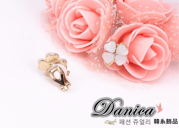 無耳洞耳環 現貨 韓國甜美氣質甜美 幸運草 花朵 貓眼 夾式耳環 S92396 批發價 Danica 韓系飾品