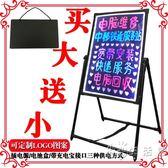 LED電子熒光板發光廣告牌 手寫發光電子黑板展示板50 70  igo 小時光生活館