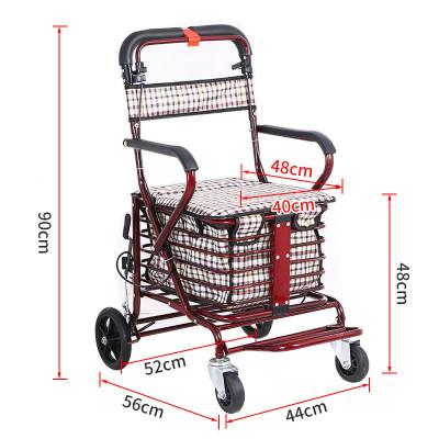 購物車 老年代步車可坐可推四輪買菜小拉車座椅折疊助步購物車老人手推車T