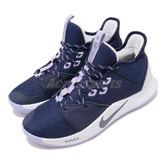 Nike PG 3 EP Paulette 紫 白 Paul George 3代 男鞋 籃球鞋 運動鞋【PUMP306】 AO2608-901