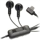 PRADA LG KG800 原廠耳機+音源線 KC910/KU800/KU990/KE970/KF350 夾式 線控 調音量 選曲 黑色【采昇通訊】