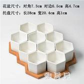 簡約多肉白瓷 迷你多肉陶瓷桌面長方形花盆花盆多肉花盆 ZJ1423 【雅居屋】