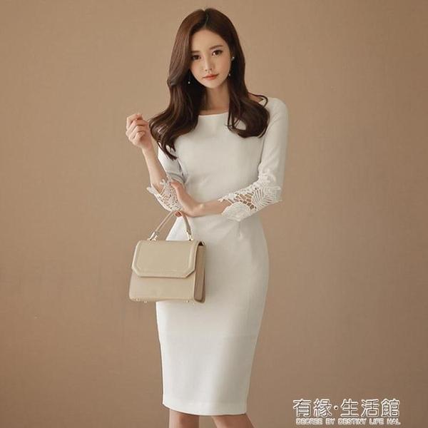 裙子正式場合氣質女神范洋裝秋天新款修身名媛時尚白色禮服 有緣生活館