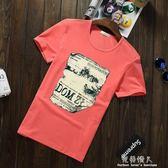 男短袖T恤青年男裝t桖小衫萊卡棉韓版彈力半袖夏潮流圓領印花大碼 完美情人精品館