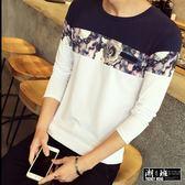 『潮段班』【HJ001233】韓版花卉拼接撞色圓領長袖T恤