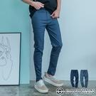 超彈力長褲【OBIYUAN】休閒褲 素面 九分褲 合身工作褲 【T1913】