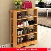 鞋櫃多層鞋架多功能簡約現代鞋櫃爾碩數位3c
