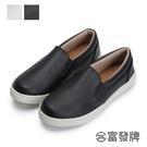【富發牌】質感素面懶人鞋-黑/白 1BA109