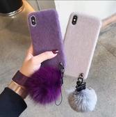 【SZ15 】簡約馬海毛+毛球掛繩iphone xs max 手機殼iphone 7 plus 手機殼iphone 6s plus 手機殼XR