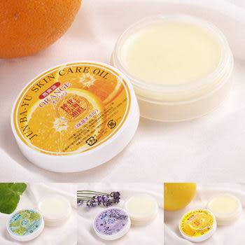 馬爽油 20g(薄荷、薰衣草、柑橘、葡萄柚)*北海道純馬油本舖*