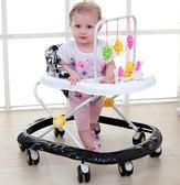 嬰兒童寶寶助步學步車6/7-18個月防側翻多功能滑行車帶音樂玩具車YYP   琉璃美衣