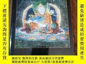 二手書博民逛書店The罕見Blessings of Bhutan (A Lati