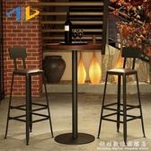 網紅ins吧台椅實木歐式鐵藝酒吧椅吧凳現代簡約椅子高腳凳 吧台椅 科炫數位