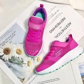 《7+1童鞋》SKECHERS 輕量透氣 橡膠大底 慢跑鞋 運動鞋 D943 粉色