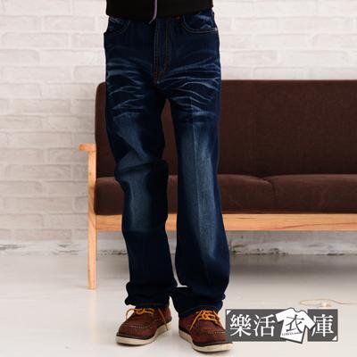 牛仔褲★立體字母口袋刷紋中直筒牛仔褲● 樂活衣庫【7156】