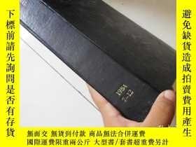 二手書博民逛書店Signal(信號)1984年7-12期(英文原版6期合訂合售罕見精裝)Y16472