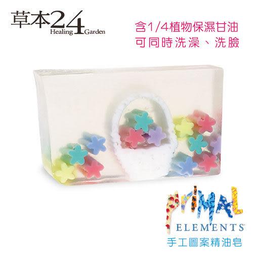 小baby也適用  親膚性極高_Primal手工精油皂 花籃