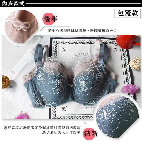 U&Z EASY SHOP-花戀約定 大罩杯B-E罩內衣(沉靜藍)