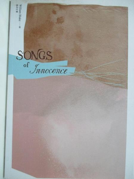 【書寶二手書T2/兒童文學_EHY】Songs of Innocence