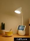 台燈 台燈護眼書桌大學生充電式LED宿舍學習小學生高中生臥室【快速出貨】
