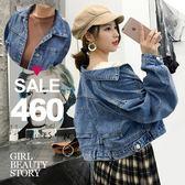 SISI【C8056】現貨ulzzang韓範復古慵懶翻領超寬鬆短版長袖丹寧牛仔夾克外套