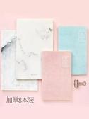 韓國創意小清新簡約筆記本子記事本B5大號大學生用軟面抄文具批發