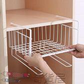 衣柜收納架金屬置物架整理架 廚房櫥柜下掛架隔層掛籃壁掛儲物架【奇貨居】