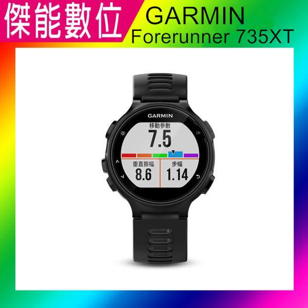 GARMIN Forerunner 735XT 腕式心率GPS全能運動錶 【漆黑神秘灰】 專業運動健身跑錶