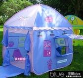兒童帳篷公主過家家男孩室內室外游戲屋寶寶玩具房子便攜海洋球池[【全館免運】]