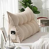 靠枕 北歐風簡約家用超柔韓國絨臥室床頭三角靠背飄窗長靠枕沙發大靠墊 8號店WJ