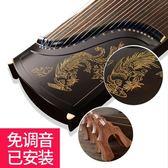 古箏-初學者入門成人專業琴兒童女孩小14弦便攜式民族樂器【閒居閣】