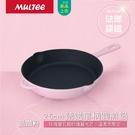 【Multee摩堤】25cm鑄鐵單柄圓煎鍋(無蓋 雙側卸油口設計)