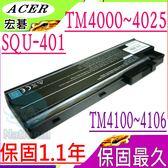 ACER電池-宏碁電池-TRAVELMATE 4000,4001,4002,4005,4009,4010,4011,4015,4020 系列ACER筆電電池