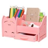 多功能筆筒可愛桌面小收納盒辦公