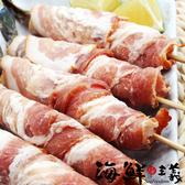 【海鮮主義】培根草蝦串 10支/盒(約400克) 〔產地:台灣〕
