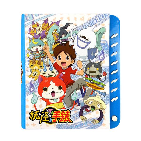 【888便利購】妖怪手錶密碼日記本(授權)