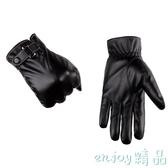 全館83折 皮手套男冬季騎行加厚加絨保暖防水防風觸屏戶外棉手套騎車摩托車