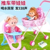 家家酒玩具推車帶娃娃兒童玩具女孩小手推車【君來佳選】
