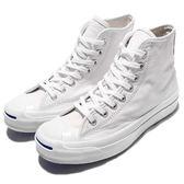 Converse Jack Purcell Signature 開口笑 皮革材質 白 全白 復古 流行 帆布鞋 男鞋 女鞋【PUMP306】 153585C