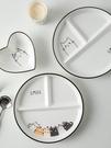 餐盤 陶瓷分格減脂盤一人食家用早餐盤兒童餐具三格分餐盤減肥定量盤子TW【快速出貨八折鉅惠】