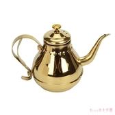 鐵板燒專用金色宮廷壺長嘴壺手沖咖啡壺銀色不銹鋼細嘴壺油壺 DR8121【Rose中大尺碼】