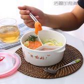 【618好康又一發】日式卡通陶瓷分格便當盒圓形碗帶蓋