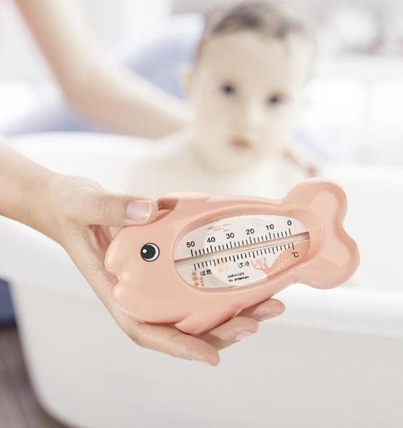寶寶水溫計家用洗澡溫度計